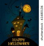 vector cute halloween background | Shutterstock .eps vector #61680136