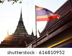 the sunset at temple of thailand | Shutterstock . vector #616810952