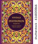 vintage invitation and wedding... | Shutterstock .eps vector #616830866