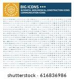 big icon set clean vector | Shutterstock .eps vector #616836986