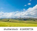 mountain  mount  hill.... | Shutterstock . vector #616838726