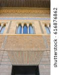 Small photo of Spain, Andalusia Region. Detail of Alcazar Royal Palace in Seville.