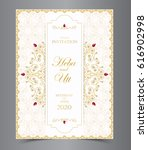 wedding or invitation card ... | Shutterstock .eps vector #616902998