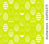 seamless pattern.pattern with... | Shutterstock .eps vector #616931375