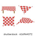 set blanket picnic tablecloth... | Shutterstock .eps vector #616964372
