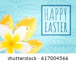 digital composite of white type ... | Shutterstock . vector #617004566