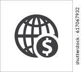 globe on white background | Shutterstock .eps vector #617067932