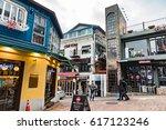 seoul  korea   december 29 ...   Shutterstock . vector #617123246