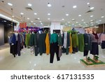 interior of fashion store in... | Shutterstock . vector #617131535