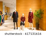 interior of fashion store in... | Shutterstock . vector #617131616