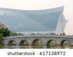 Chengdu  Sichuan Province ...