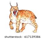 prey eurasian lynx cats. lynx...   Shutterstock . vector #617139386