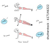 set of cute woman planking in... | Shutterstock .eps vector #617146322