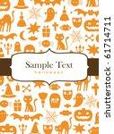 cute halloween background   Shutterstock .eps vector #61714711