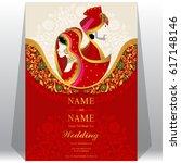 wedding invitation card... | Shutterstock .eps vector #617148146