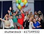 children on vacation children's ... | Shutterstock . vector #617149532