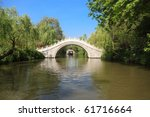 White Stone Footbridge In An...