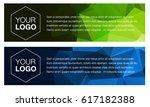 horisontal polygonal banners | Shutterstock .eps vector #617182388