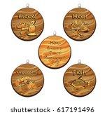 set of four cutting wooden... | Shutterstock .eps vector #617191496