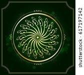 "al rahman  translated as ""the... | Shutterstock .eps vector #617197142"