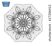 mandala. coloring page. vintage ... | Shutterstock .eps vector #617206412
