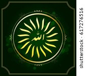 allah  beautifully written in... | Shutterstock .eps vector #617276516