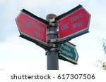 right of way sign post | Shutterstock . vector #617307506