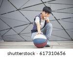 Portrait Of Cool Asian Kid...