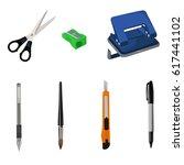 set of stationary  illustration   Shutterstock . vector #617441102