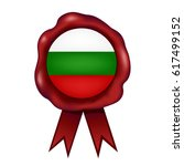 bulgaria wax seal | Shutterstock .eps vector #617499152