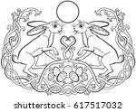 vector illustration of easter...   Shutterstock .eps vector #617517032