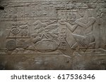 Relief In Luxor Temple