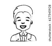 young businessman avatar... | Shutterstock .eps vector #617545928
