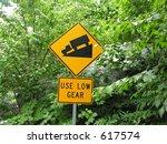 mountain road sign. | Shutterstock . vector #617574