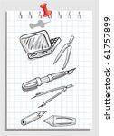 office and school tools set.... | Shutterstock .eps vector #61757899