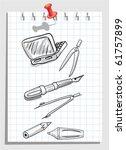 office and school tools set.... | Shutterstock .eps vector #61757899