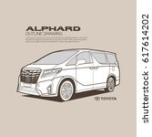 toyota alphard side view vector ...