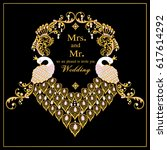 vintage invitation and wedding... | Shutterstock .eps vector #617614292