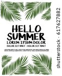 vector poster bright summer... | Shutterstock .eps vector #617627882