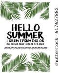 vector poster bright summer... | Shutterstock .eps vector #617627882