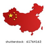 People\'s Republic Of China  Ma...