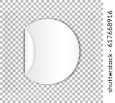 blank round sticky paper sheet... | Shutterstock .eps vector #617668916