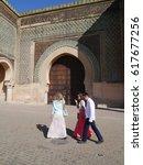 meknes   meknes gate   picture... | Shutterstock . vector #617677256