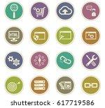 search engine optimization...   Shutterstock .eps vector #617719586