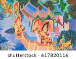 thai mural paintings on the... | Shutterstock . vector #617820116