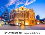 Old Theater In Ximen  Taipei....