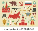traditional symbols of russia.... | Shutterstock .eps vector #617898842