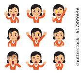 cartoon businesswoman faces... | Shutterstock .eps vector #617899646
