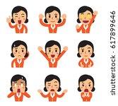 cartoon businesswoman faces... | Shutterstock .eps vector #617899646