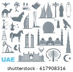 Symbols Of The United Arab Emirates. Set of vector icons | Shutterstock vector #617908316